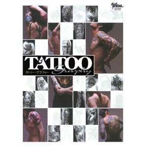 Tattoo Graphy: various: 9784894217256:  Books