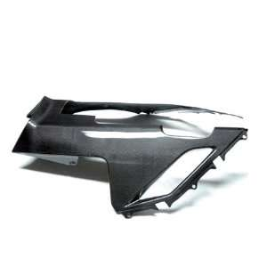 2007 2008 Kawasaki Ninja ZX6R Carbon Fiber Belly Pan