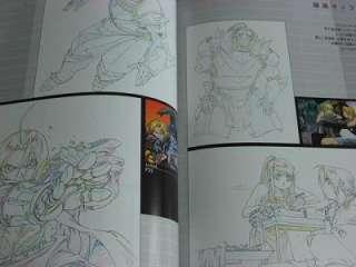 Fullmetal Alchemist TV Animation Art Book 1 Artbook OOP