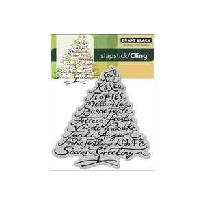 Black Cling Rubber Stamp 4x5.25 kind Wishes 2 Pack: Everything Else