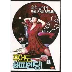 : Ye Ji Won, Jung Kyung Ho, Park Noh Sik, Kang Kyung Hun: Movies & TV
