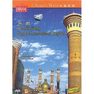 The Xinjiang Uygur Autonomous Region n/a Movies & TV