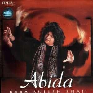 Baba Bulleh Shah: Begum Abida Parveen: Music