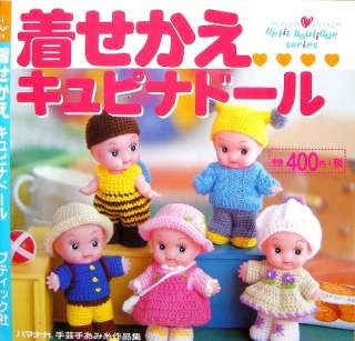 Knitting Pattern Central Amy Doll : CRAFT DOLL KNITTING KNITTING PATTERN PATTERN   KNITTING ...