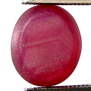 8CTS REMARKABLE NATURAL SILVER STAR PINK RUBY VIETNAM