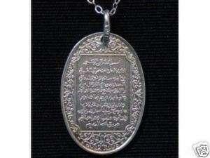 Silver Ayat Al Kursee Allah Islamic Islam Muslim Charm