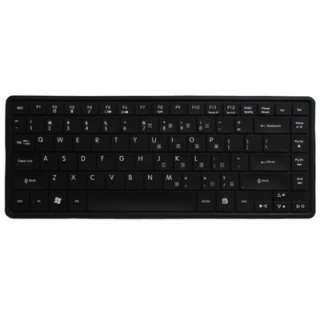 Black keyboard Cover Protector Acer Aspire 3810T 3810TZ