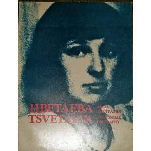 Tsvetaeva A Pictorial Biography [ Cvetaeva  foto