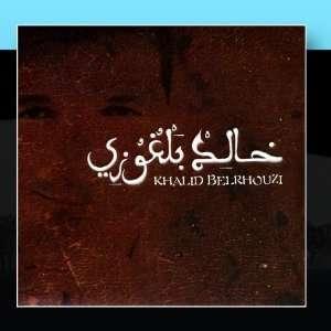 Man Ana? Khalid Belrhouzi Music