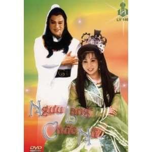 Cai Luong Nguu Lang Chuc Nu Bach Tuyet, Ut Bach Lan