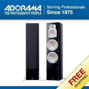 Yamaha NS777 Dual 8in 3 Way 250W Floor Standing Speaker 027108916804