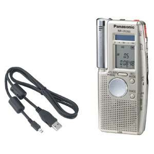 Panasonic RR US350 Digital Recorder Voice Editor (Silver) Electronics
