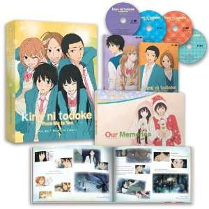 kimi ni todoke  From Me to You  Volume 2 Premium Edition