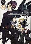 Kuroshitsuji Black Butler jpn Manga Comics #1 9 USED