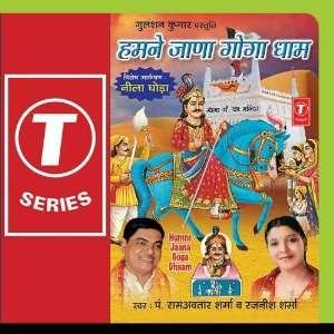 Jagat Taarni Maat Bhavani: Parshuram Patel: Music