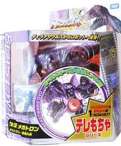 TRANSFORMERS BEAST WARS TAKARA TM 02 MEGATRON DVD EXCLUSIVE MISB