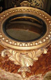 ANTIQUE FRENCH GILDED GOLD CONVEX ROUND WALL MIRROR c1820