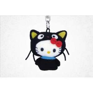 Japaneses Sanrio Hello Kitty As Chococat Plush Keyring