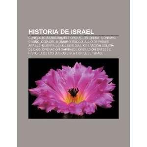 Historia de Israel Conflicto árabe israelí, Operación