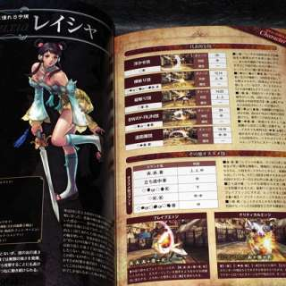 SOUL CALIBUR V New Legends Project Soul PS3 XBOX Guide Book Japan GAME