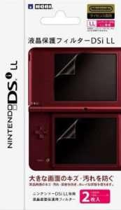 Nintendo DSi XL LL Screen Protector Hori~USA SELLER 4961818013469
