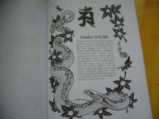 Tigers, Hawks, Snakes by Horimouja Japanese tattoo designs Flash Book