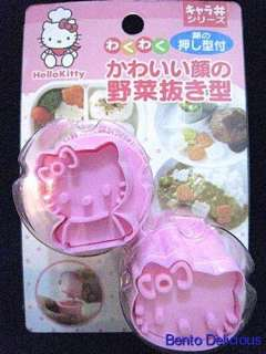Sanrio Hello Kitty Biscuit Cookie Dough Cutter Stamp Set 2s