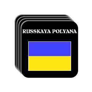 Ukraine   RUSSKAYA POLYANA Set of 4 Mini Mousepad