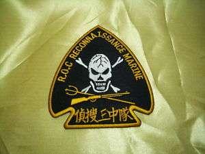 ROC Taiwan Marines patch   RECONNAISSANCE MARINE