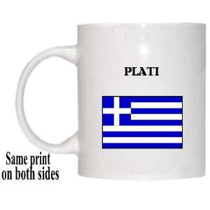 Greece   PLATI Mug: Everything Else
