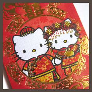 Hello Kitty Dear Daniel chinese wedding Red Packet 10pc