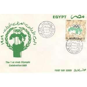 Fine Condition Arab Olympics Issued 1989 Scott # 1393