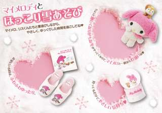 Sanrio Hello Kitty Japan Strawberry News Magazines No.525 November