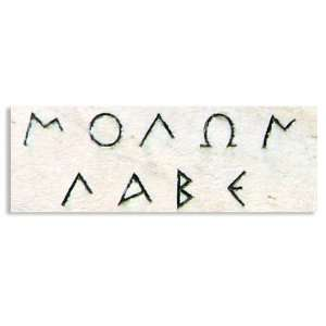 Marble Look Molon Labe Gun Bumper Sticker: Everything Else