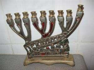 Vintage Judaica Israel Jewish Hanukkah Menorah Jerusalem Landscape