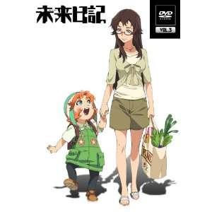 Animation   Future Diary (Mirai Nikki) Vol.3 [Japan DVD