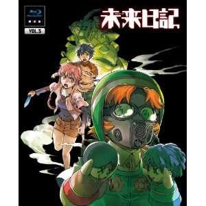 Animation   Future Diary (Mirai Nikki) Vol.3 (BD+CD