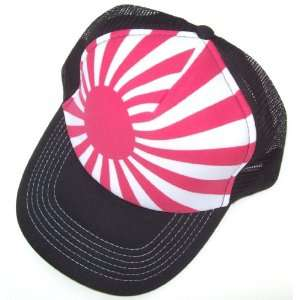 New Rising Sun Japan Mesh Trucker Cap Baseball Hat With
