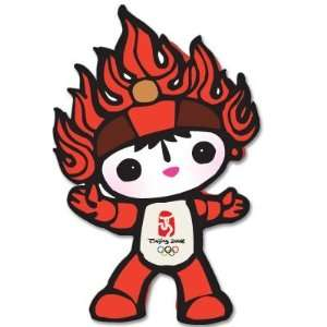 Beijing 2008 Olympic Games Huang sticker decal 3 x 5