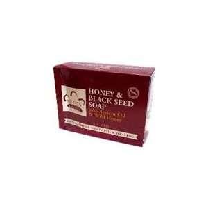 Nubian Heritage Honey & Black Seed with Apricot & Wild Honey (100% Veg