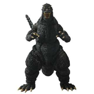 Godzilla Bandai S.H.Monsterarts Figure *New*