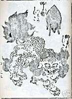Japanese tattoo book w/ great FOO DOG FLASH art design