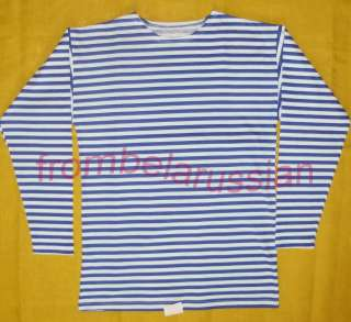 USSR RUSSIAN AIRBORNE FORCES STRIPED SHIRT   TELNYASHKA NEW (S, M, L