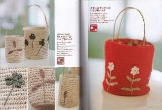 CROCHET MOTIF APPLIQUE   Japanese Craft Pattern Book