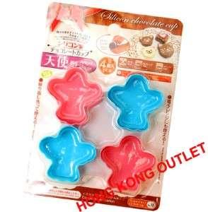 Chocolate Cupcake / Bento Cup Jelly Mold Angel Shape H15b