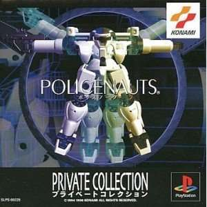 Policenauts Private Collection [Japan Import]: Video Games