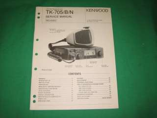 Kenwood radio service repair manual TK 705 705B 705N