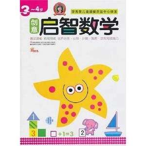 creative math special education (3 4 years old
