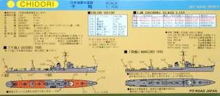 Pit Road Skywave W 38 IJN Torpedo Boat CHIDORI 1/700 scale kit