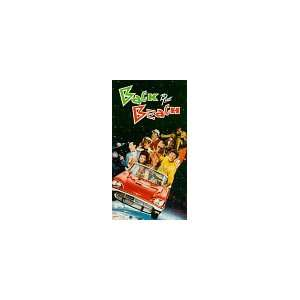 to the Beach [VHS] Frankie Avalon, Annette Funicello, Lori Loughlin